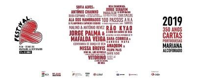 BEJA | Já é conhecida a programação geral do Festival