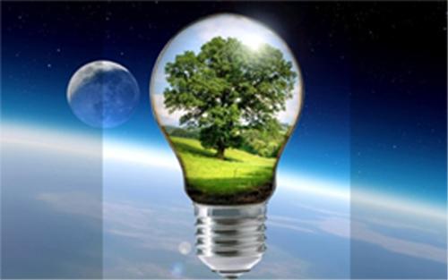 ULS Nordeste   Eficiência energética