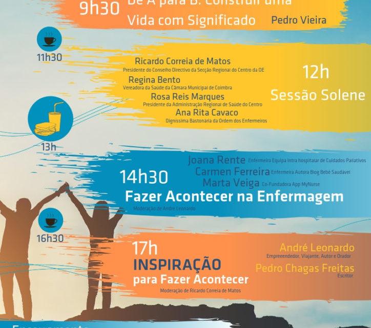 Centro | Seminário NÃO VAIS ESTAR SOZINHO na próxima terça-feira, em Coimbra