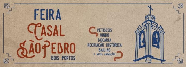Torres Vedras | EVENTO PERCURSOR DA FEIRA DE S. PEDRO DE TORRES VEDRAS VAI DE NOVO SER RECRIADO