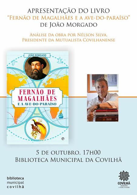 Covilhã | JOÃO MORGADO APRESENTA ROMANCE SOBRE FERNÃO MAGALHÃES NA BIBLIOTECA DA COVILHÃ