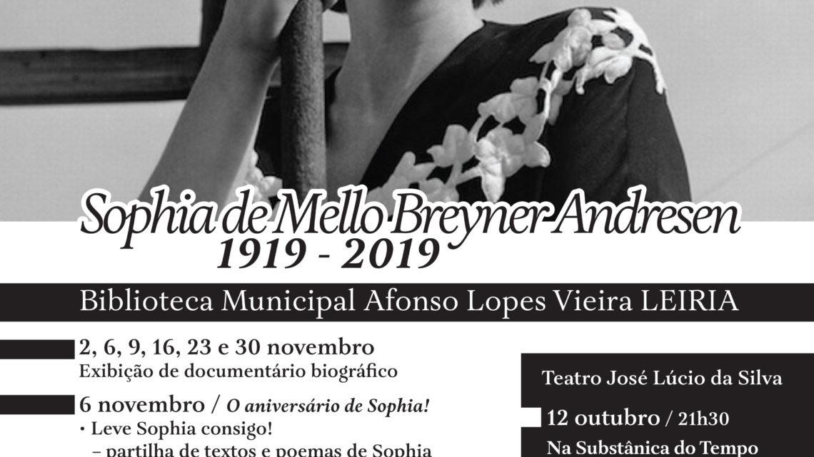 Oeste | Centenário de Sophia de Melo Breyner Andresen assinalado com programa cultural em Leiria