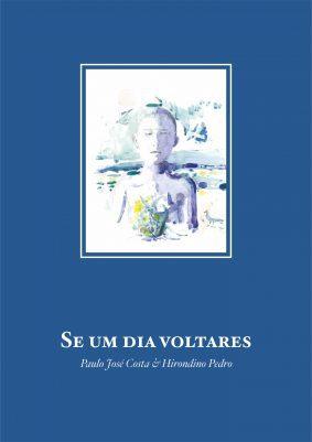 Livros | Biblioteca de Leiria recebe apresentação de livro de Paulo Costa e exposição de Hirondino Pedro