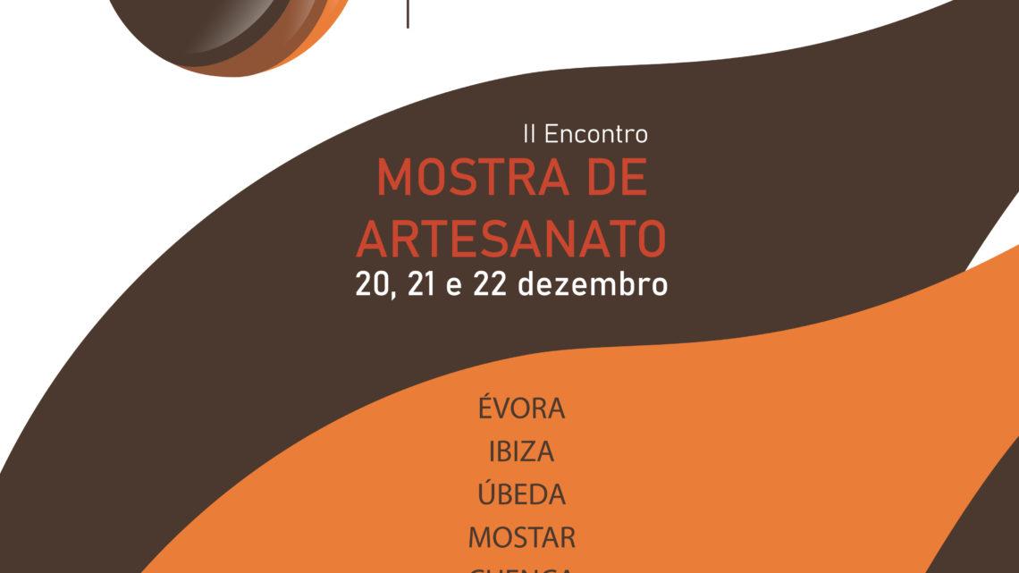 Évora | No Jardim de Natal – Mostra de Artesanato e II Encontro de Artesãos da Organização das Cidades Património Mundial (OCPM)