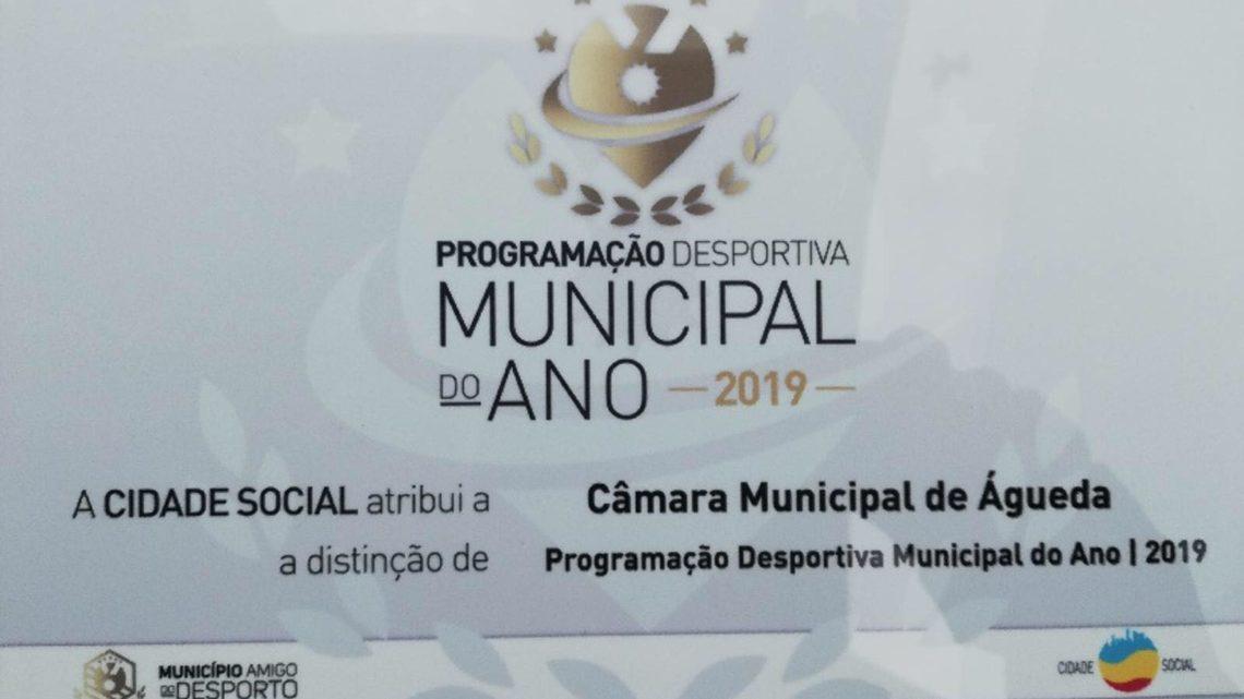Águeda vence distinção de Programação Municipal de Desporto do Ano