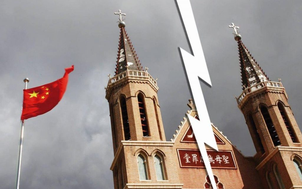 Meta chinesa: dividir a Igreja para destruí-la