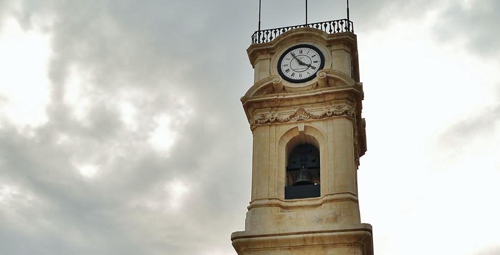 Universidade de Coimbra celebra hoje 730 anos