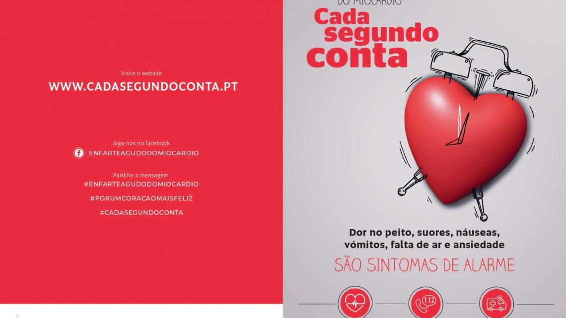 Figuras públicas alertam portugueses para sintomas de alarme do Enfarte Agudo do Miocárdio