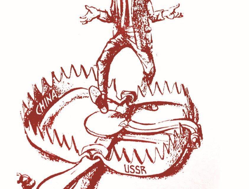 Espertezas do tolo-risonho