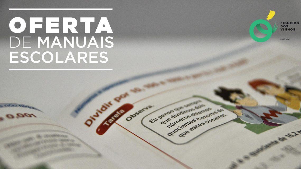 Município de Figueiró dos Vinhos oferece cadernos de atividades aos alunos do 1.º e 2.º CEB