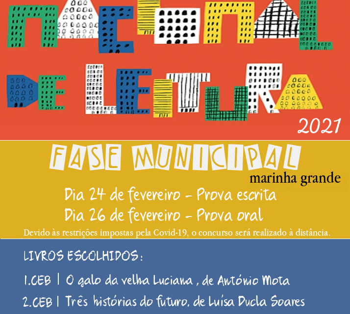 Marinha Grande | CONCURSO NACIONAL DE LEITURA 2021 – FASE MUNICIPAL