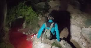 Turistas perdidos no Gerês foram multados por furarem confinamento
