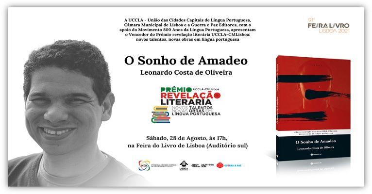 Livro vencedor do Prémio Revelação Literária UCCLA-CMLisboa 2021 terá apresentação oficial na 91ª Feira do Livro de Lisboa