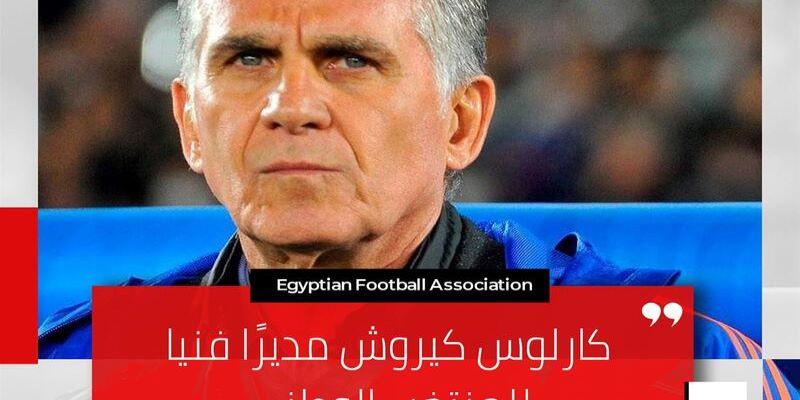 Carlos Queiroz é o novo selecionador de futebol do Egito