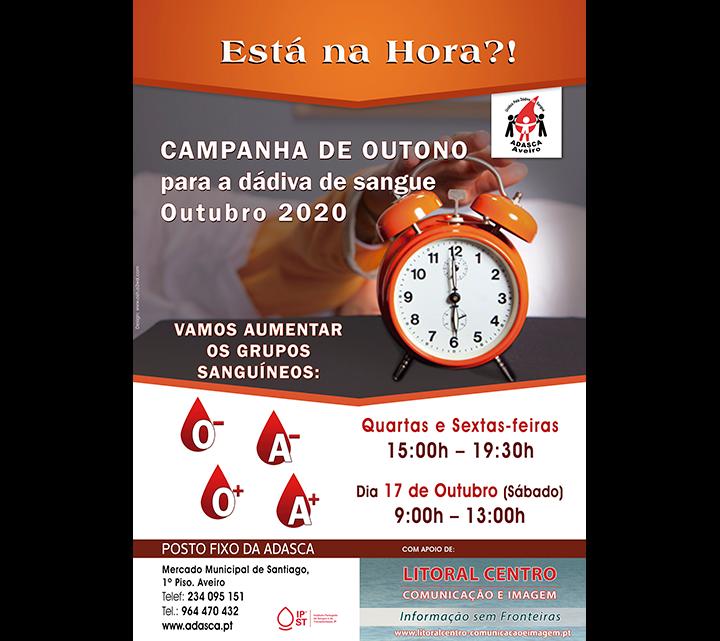 Campanha: Necessidade de dadores dos grupos sanguíneo O- e A- (negativos) e O+ e A+ (positivos)
