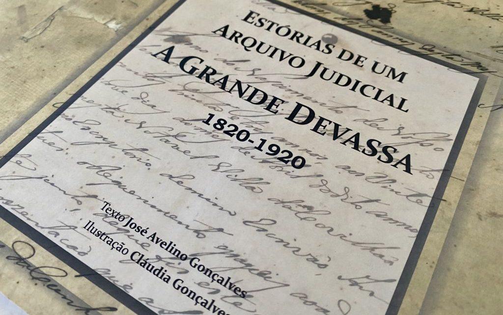 """""""A Grande Devassa"""" em exposição na Biblioteca Municipal da Covilhã"""