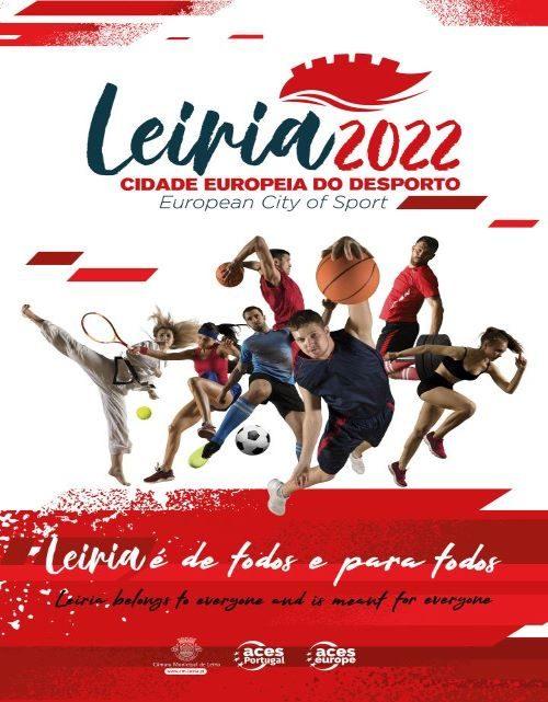 Gala de apoio à candidatura de Leiria a Cidade Europeia do Desporto 2022