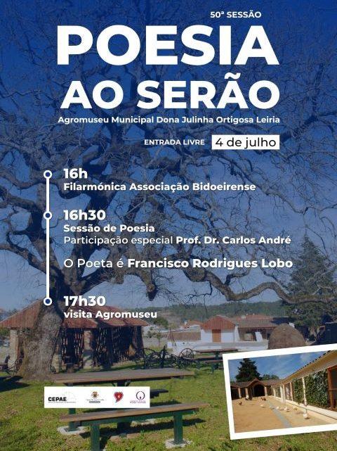 Marinha Grande |Poesia de Rodrigues Lobo no Agromuseu Municipal Dona Julinha