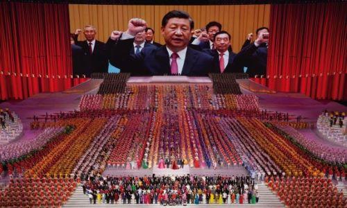 Centenário do Partido Comunista Chinês